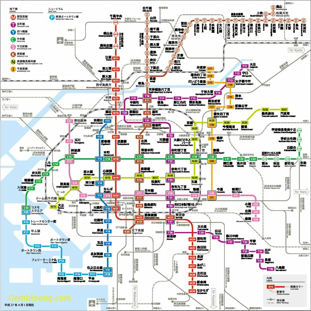 22 Printable Nyc Subway Map Images – Cfpafirephoto - Printable Nyc Subway Map