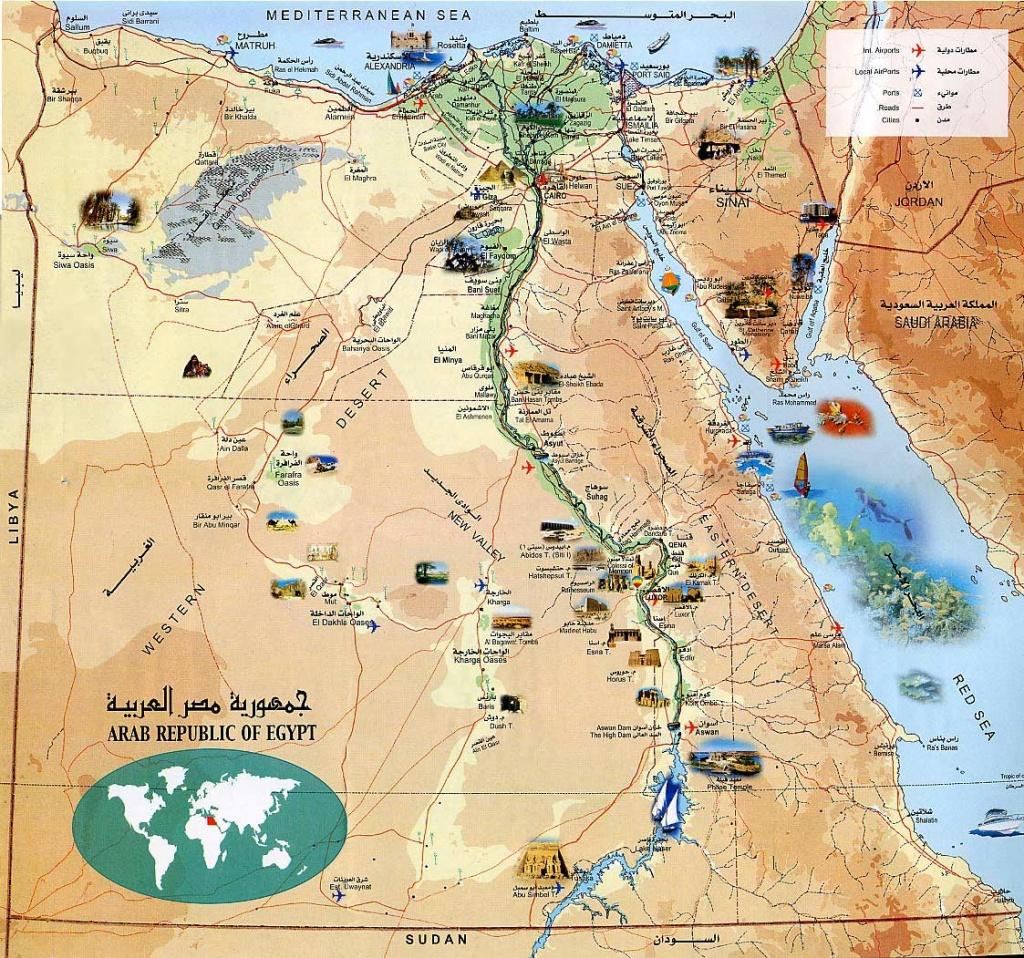 Egypt Maps | Printable Maps Of Egypt For Download - Printable Map Of Egypt