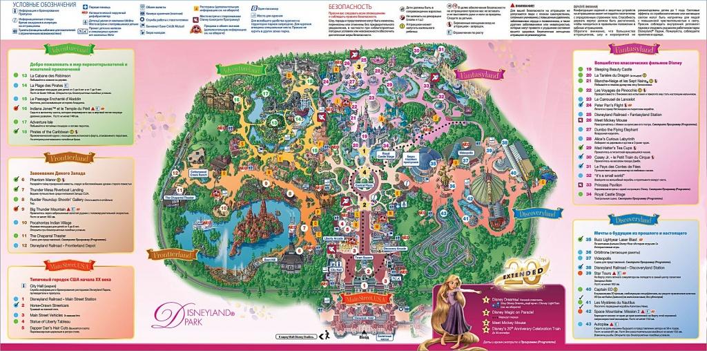 Large Disneyland Paris Maps For Free Download And Print | High - Printable Disney Maps