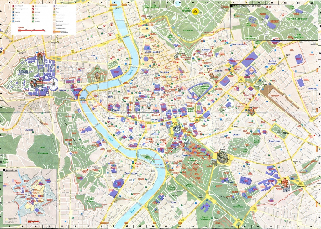 Large Rome Maps For Free Download And Print | High-Resolution And - Rome City Map Printable