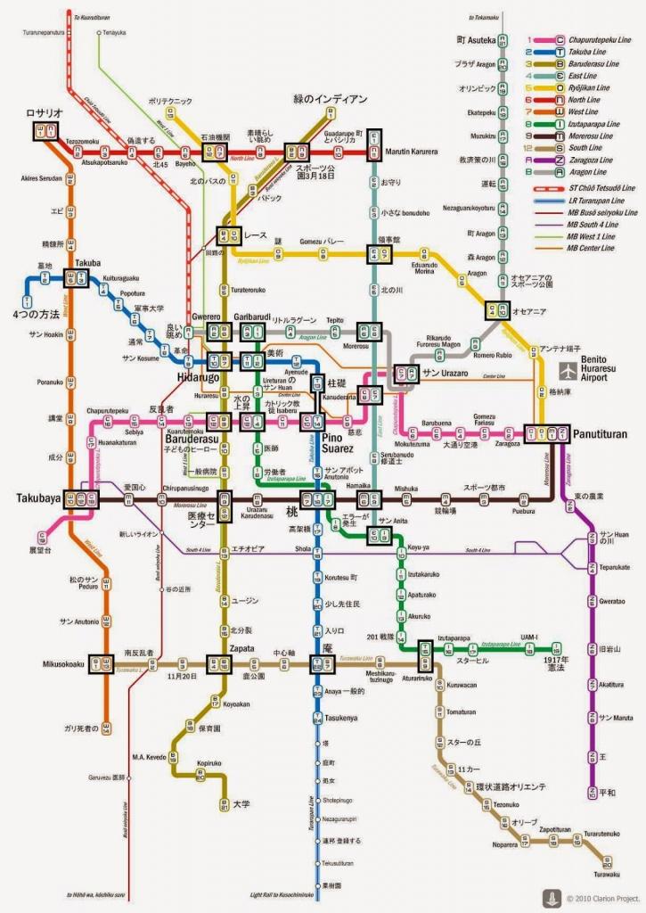 Mexico City Stc Metro Maps - Free Printable Maps - Printable Map Of Mexico City