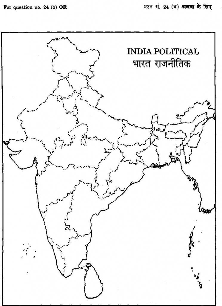 Outline Political Map Of India | Dehazelmuis - Political Outline Map Of India Printable