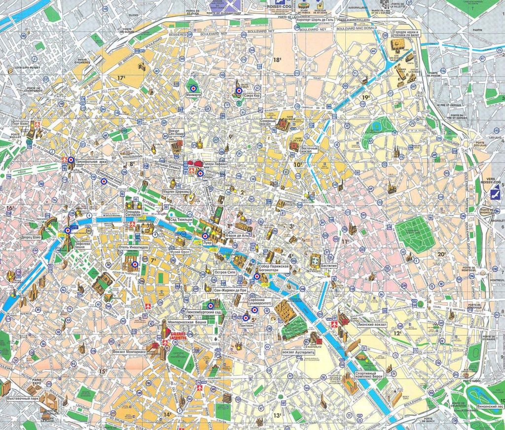 Paris Map - Detailed City And Metro Maps Of Paris For Download - Paris City Map Printable