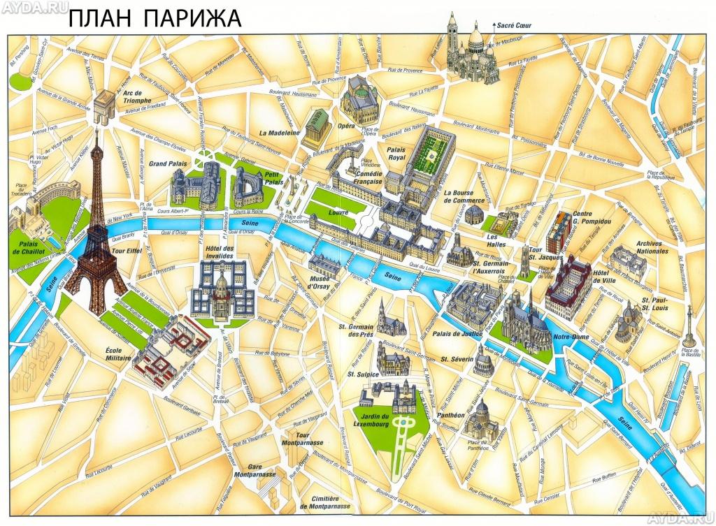 Street Maps Printable On Printable Map Of Paris Tourist Attractions - Printable Walking Map Of Paris